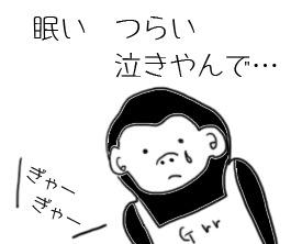 gorira004