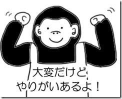gorira005