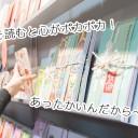絵本は心を豊かにする!厳選絵本5冊 ~どんなにきみがすきかあててごらん~