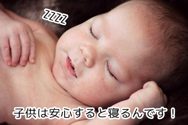 cute-371993_1280