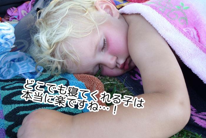 子供はいつから独りで寝かせればいいの?タイミングは?欧米式はどうなの?