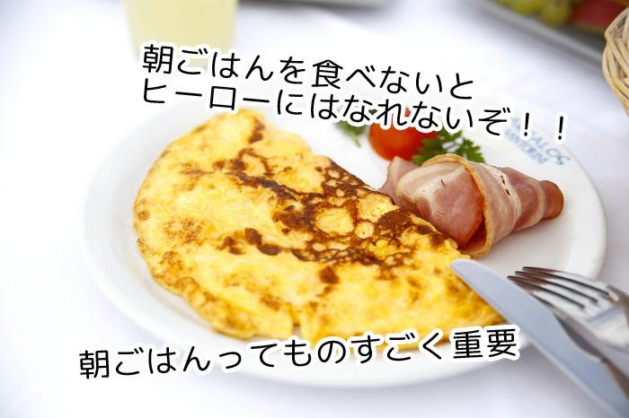 朝ごはんを食べない子供が急増!?朝ごはんが必要な理由と、食べさせるためのコツ