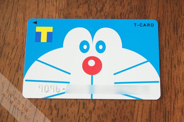 ドラえもんTカード