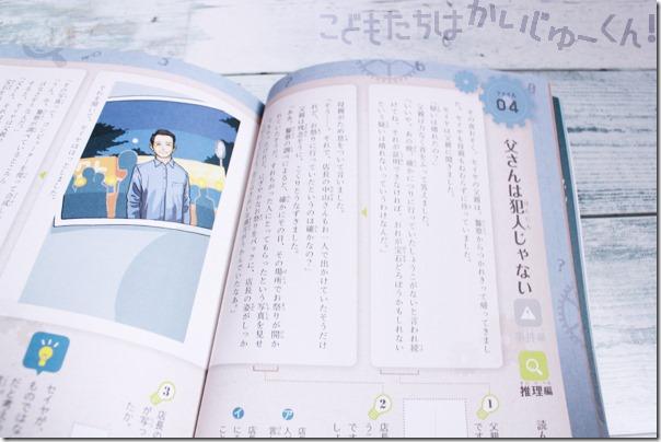 子どもの家庭学習におすすめ!最近買った3冊のドリルをご紹介!