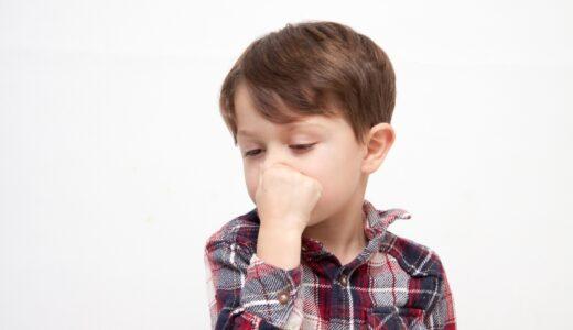 【子供の体臭】クサイ!子供の体臭の原因とは?治し方ってある?