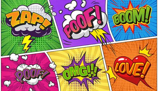 【理解力が上がった!】漫画の読みすぎは子供に影響がある?頭が悪くなる?