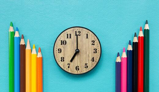 【体験談】小学生の時計の問題は難しい!時間と時刻の違いと子供への教え方!