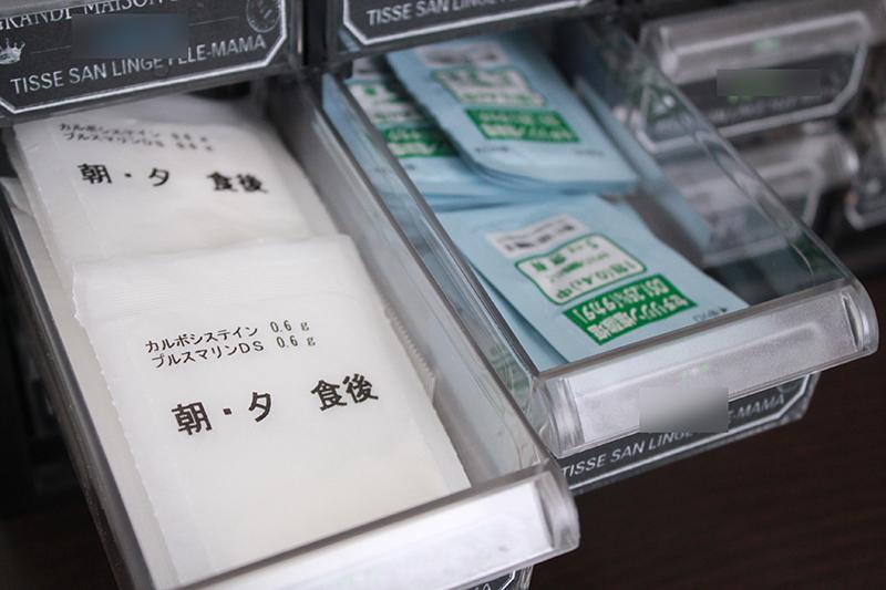 【整理整頓】子供が薬を自分で用意!キャビネットの使いやすい薬箱