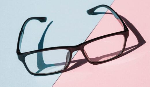 【体験談】ブルーライトカットメガネは子供の発育には良くない?正しい使用方法とは?